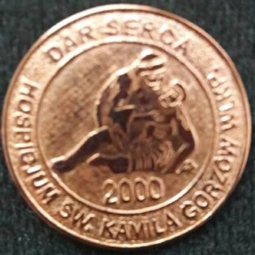 "Aukcja Medalu ""Dar Serca"""